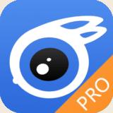 iTools Pro Logo