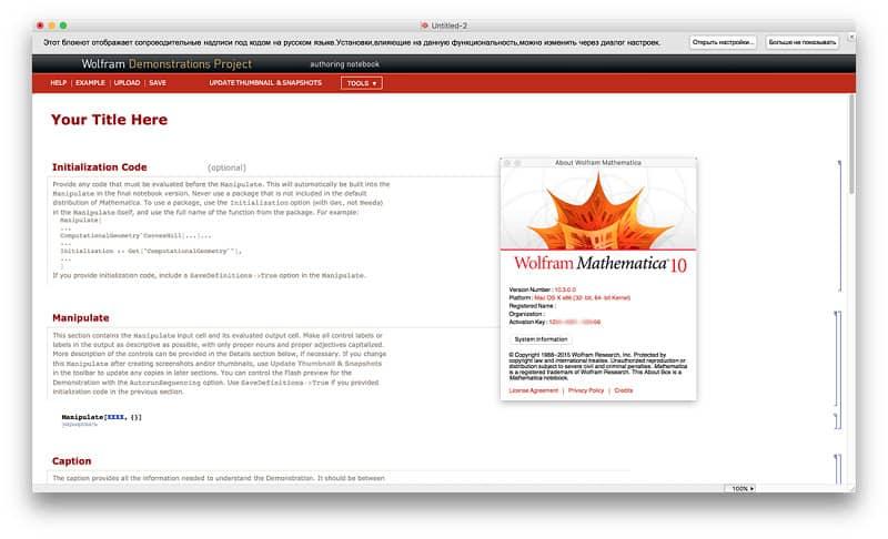 Wolfram Mathematica Mac Crack